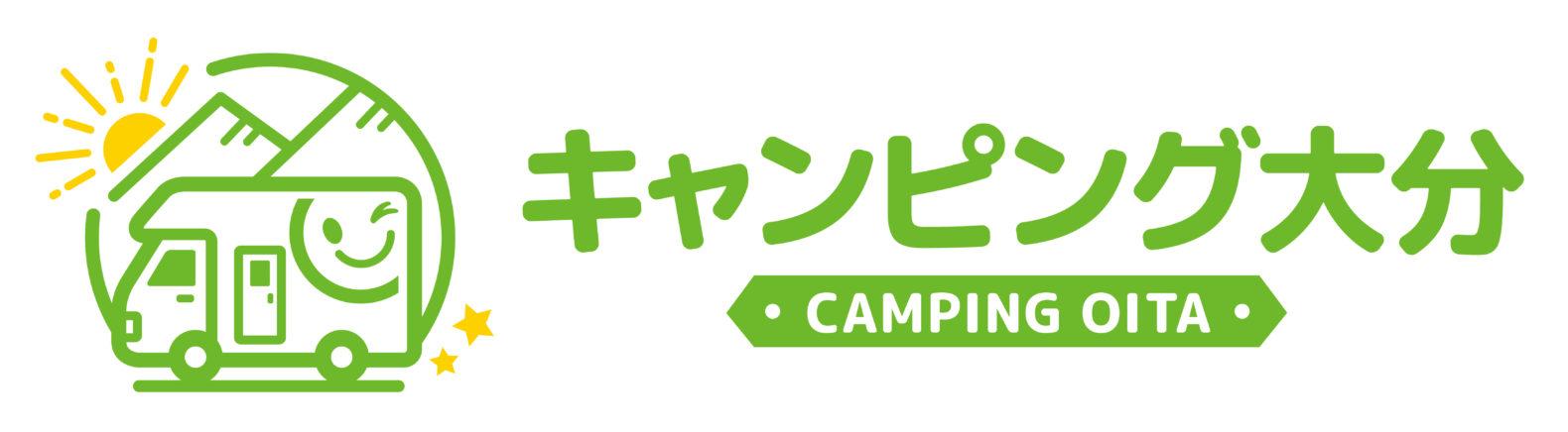 キャンピング大分 公式サイト