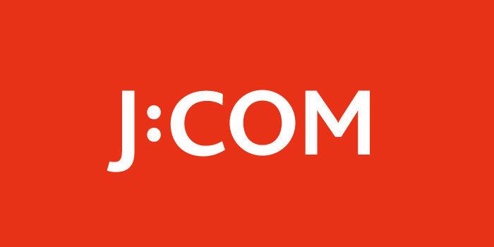 J:COM大分のホームページ